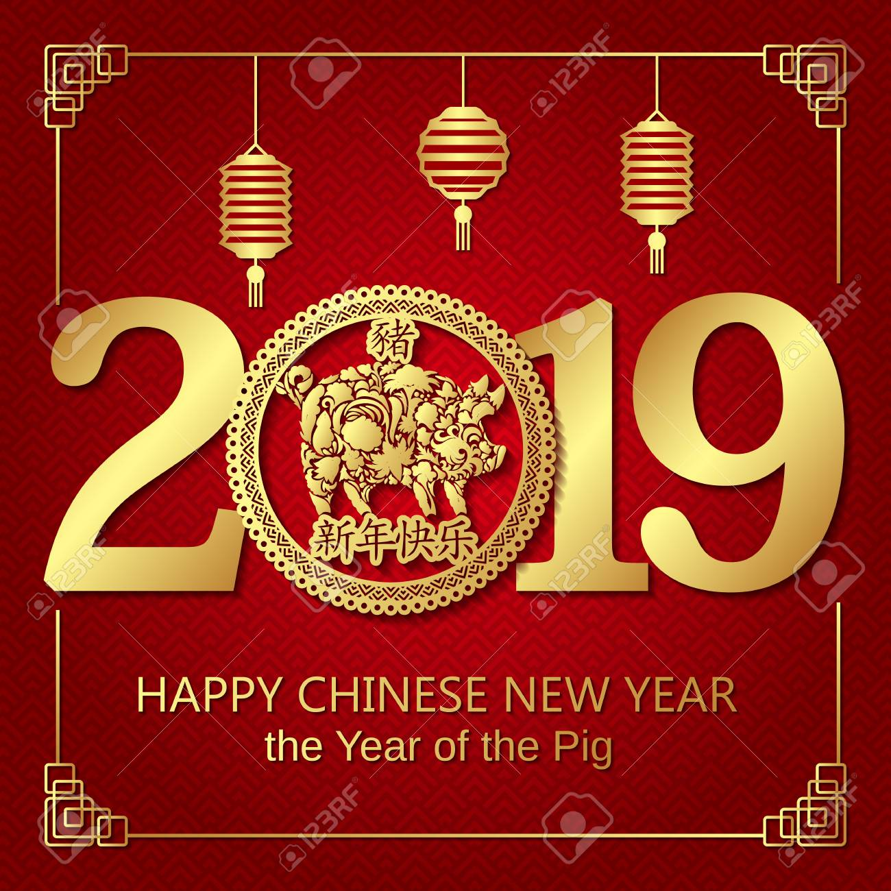 Image result for year of the pig zodiac sign 2019